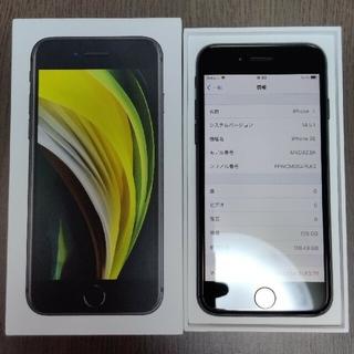 iPhone - 早い者勝ち! SIMフリー版 iPhone SE 第2世代 128GB ブラック