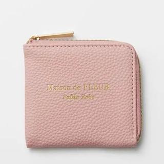 Maison de FLEUR - 【未使用】MORE 5月号 【付録】メゾンドフルール プチ ローブ ミニ財布