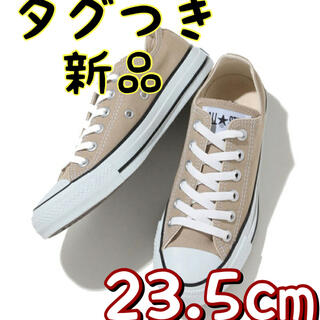 CONVERSE - 【新品】コンバース オールスター BVA70210 OX 23.5cm