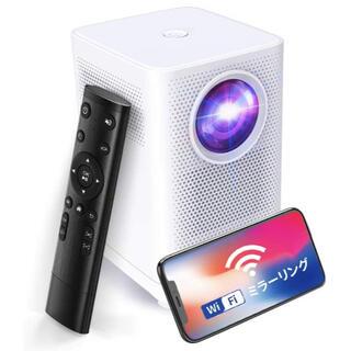 【新品未使用】witseer 最新型ホームプロジェクター 投影 1080P高画質