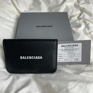 バレンシアガ(Balenciaga)のバレンシアガ カードケース(名刺入れ/定期入れ)