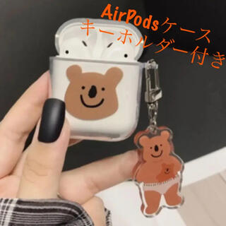 韓国 雑貨 コアラ ストラップ付き AirPods エアポッズ カバー ケース(ヘッドフォン/イヤフォン)