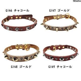 G146 G147 G148 G149 首輪 カラー リード 中型犬用 犬服