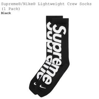 シュプリーム(Supreme)のSupreme/Nike Lightweight Crew Socks  靴下(ソックス)