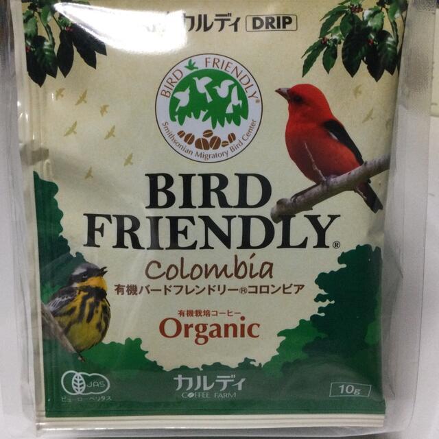 KALDI(カルディ)のカルディ  有機バードフレンドリー ドリップコーヒー6個入り 食品/飲料/酒の飲料(コーヒー)の商品写真