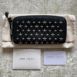 JIMMY CHOO - ジミーチュウ長財布