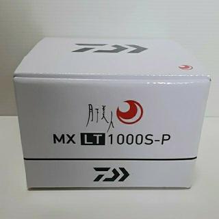 DAIWA - 【中古】月下美人 MX LT1000S-P