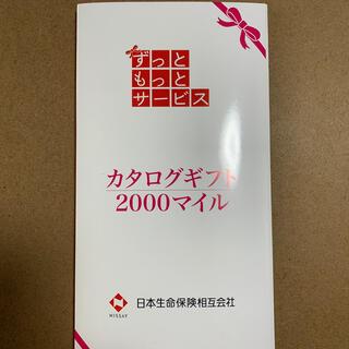 タカシマヤ(髙島屋)の日本生命 カタログギフト2000マイル(ショッピング)