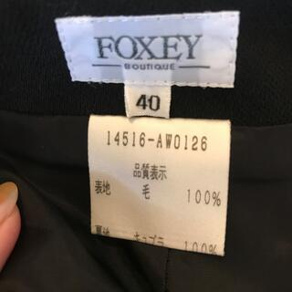 フォクシー(FOXEY)のFOXEY黒パン(カジュアルパンツ)