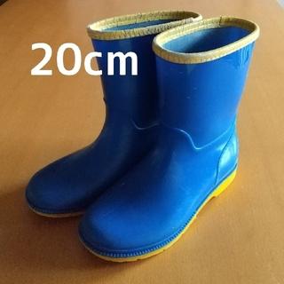 長靴 20cm 青 【汚れ有のため格安】(長靴/レインシューズ)