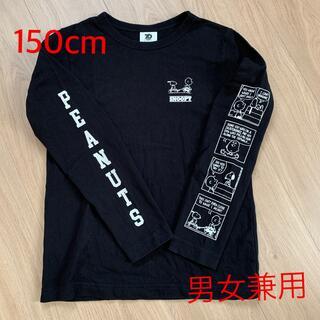 GU - GU SNOOPY 長袖Tシャツ 150cm