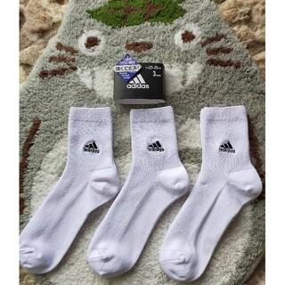 アディダス(adidas)のadidas 靴下 白 23〜25cm ソックス 3足セット(ソックス)