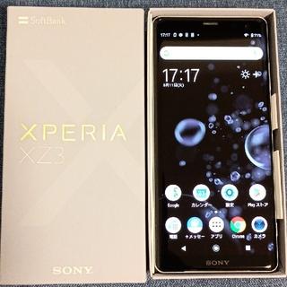 エクスペリア(Xperia)の【美品】XPERIA XZ3 ホワイトシルバー 本体(スマートフォン本体)