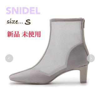 スナイデル(snidel)の【新品.未使用】SNIDEL バリエショートブーツ S(ハイヒール/パンプス)