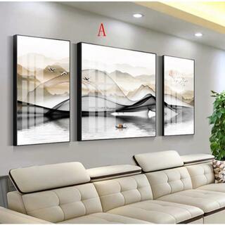 現代 リビングの装飾画3点セット アートパネル インテリア 絵画 壁掛け 風