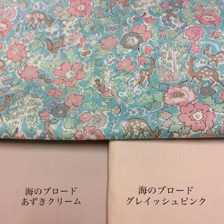 4tune様御専用ページ(バッグ/レッスンバッグ)