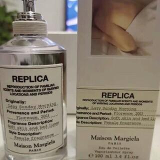 Maison Martin Margiela - メゾンマルジェラ香水 レプリカ レイジーサンデーモーニング