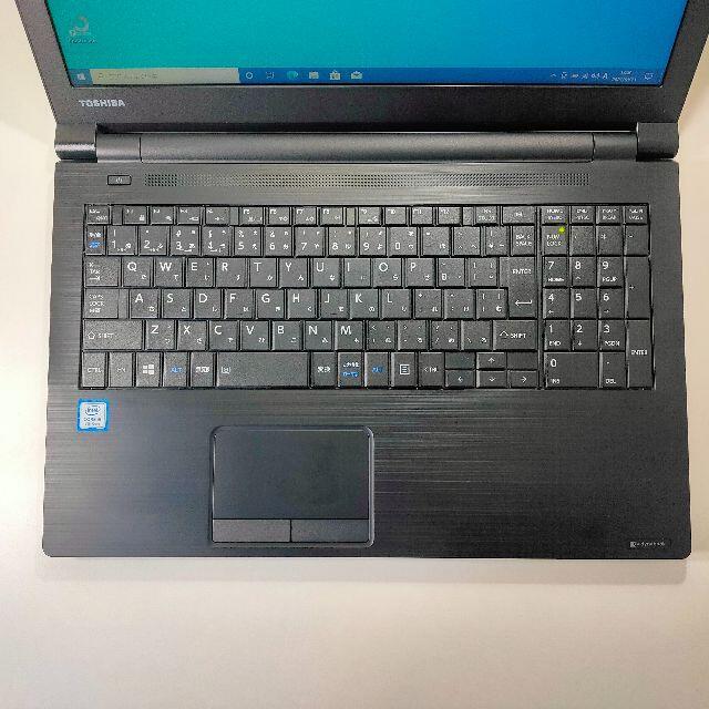 東芝(トウシバ)の【極美品】TOSHIBA dynabook ノートパソコン i5 (765) スマホ/家電/カメラのPC/タブレット(ノートPC)の商品写真