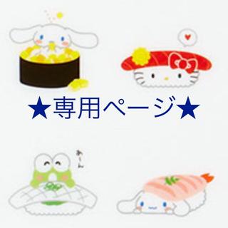 ポケモン(ポケモン)の★専用★ポッチャマ ピカチュウ ヘアクリップ ポケモン 前髪クリップ(ヘアピン)