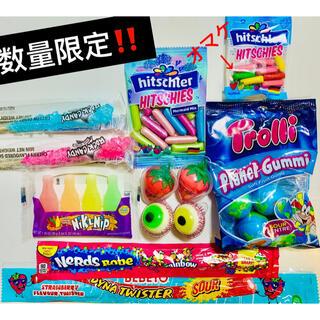 地球グミ ヒッチーズ ロックキャンディ ナーズロープグミ 韓国お菓子 ASMR