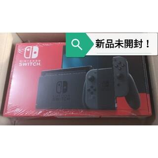 Nintendo Switch - 【新品未開封】Nintendo  Switch  任天堂 グレー スイッチ
