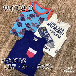 エフオーキッズ(F.O.KIDS)のタンクトップ 夏 男の子 80 3枚セット(Tシャツ)
