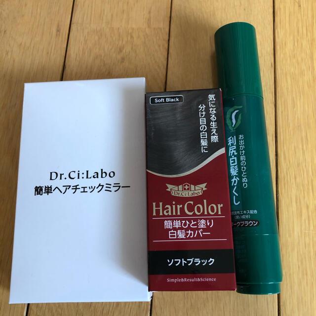 Dr.Ci Labo(ドクターシーラボ)のドクターシーラボ 白髪カバー コスメ/美容のヘアケア/スタイリング(白髪染め)の商品写真