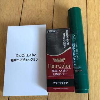 Dr.Ci Labo - ドクターシーラボ 白髪カバー