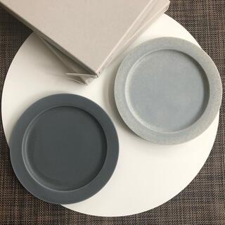 イイホシユミコ 新品 未使用 アンジュール  皿 プレート