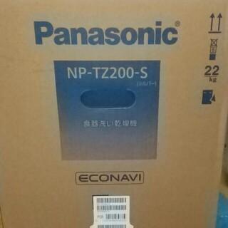 Panasonic - 新品未開封 パナソニック 食器洗い乾燥機 NP-TZ200-S