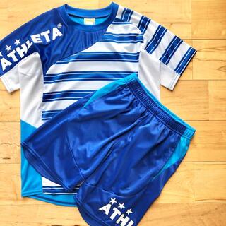 ATHLETA - ATHLETA アスレタジュニア半袖プラクティス上下セット新品150サイズ