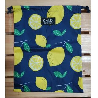 カルディ(KALDI)の☆新品・未使用☆KALDI カルディ レモン バッグ 巾着(エコバッグ)