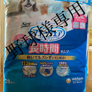 Unicharm - 犬用マナーウェアMサイズ  24枚
