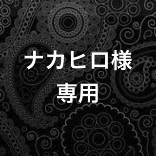 nano・universe - 【新品】nano universe スウェードローファー イタリア製 ブラウン