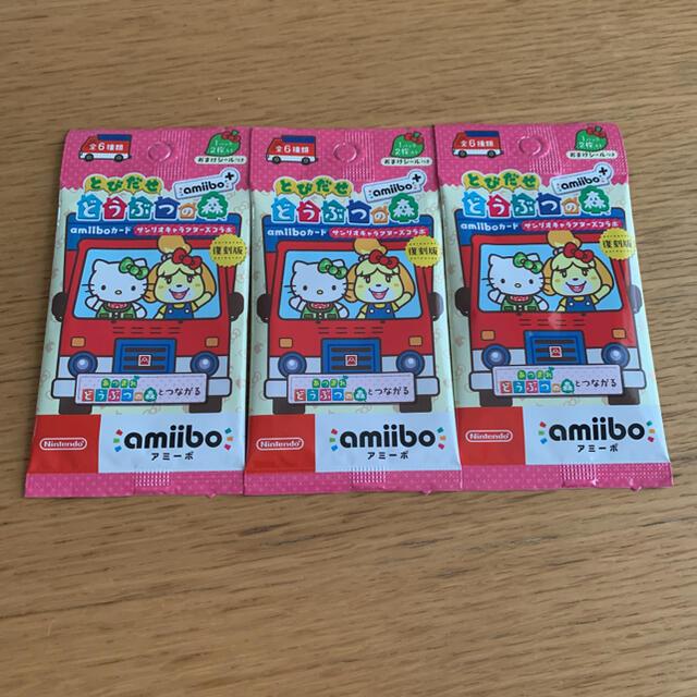 任天堂(ニンテンドウ)のとびだせ どうぶつの森 amiiboカード サンリオ エンタメ/ホビーのアニメグッズ(カード)の商品写真