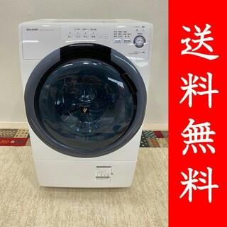 SHARP - ドラム式洗濯機 SHARP シャープ ES-7SB スリム