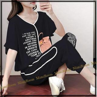 【上下セット】3L4L(5L) ロゴ&バッグプリント ストレッチTP+パンツ黒