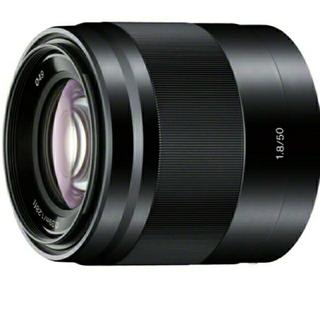 SONY - ソニー 単焦点レンズ E 50mm F1.8 OSS APS-Cフォーマット専用