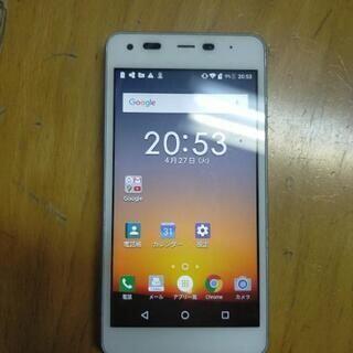 キョウセラ(京セラ)の送料無料ソフトバンク 602KC Android 防塵防水(スマートフォン本体)