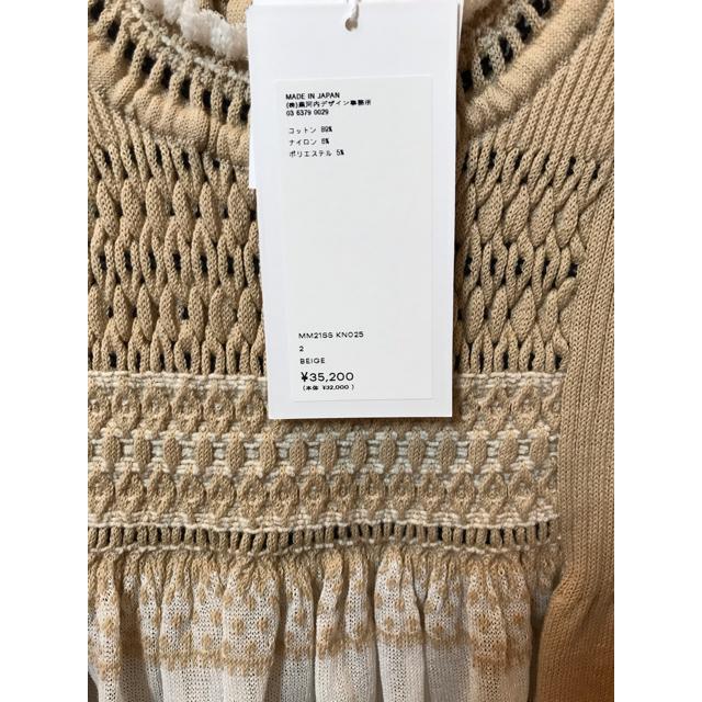 mame(マメ)の新品未使用 mame 2021SS 今期 トップス サイズ2 レディースのトップス(シャツ/ブラウス(半袖/袖なし))の商品写真