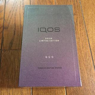 IQOS - アイコス プリズム リミテッドエディション