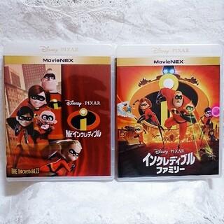 Disney - 新品♡Mrインクレディブル&インクレディブルファミリー ブルーレイ&正規ケース付