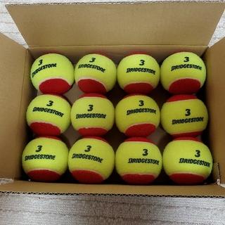 ブリヂストン(BRIDGESTONE)の(中古)テニスボール レッドボール 12球 ジュニア キッズ用(ボール)