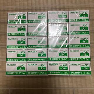 富士フイルム - フジカラー記録用カラーフィルム ISO100 36枚撮