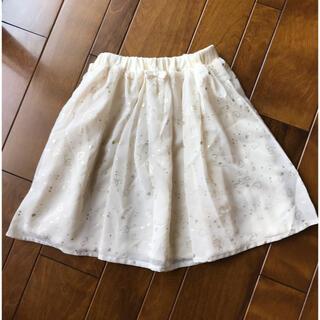 マザウェイズ(motherways)のマザウェイズ ミニスカート 150cm (スカート)