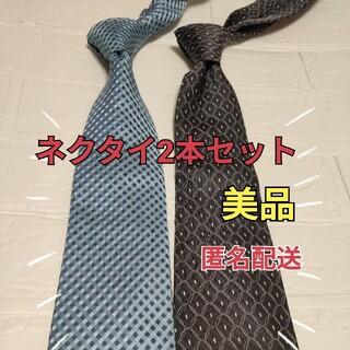アオキ(AOKI)のネクタイ 2本セット ブルー ドビー柄 ネイビー 小紋柄 ドット柄(ネクタイ)
