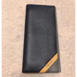 プラダ(PRADA)の[PRADA]ネイビー×バルティコ 長財布(長財布)