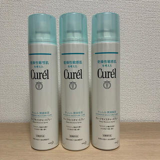 Curel - 【3本】花王 curel キュレル ディープモイスチャースプレー 250g