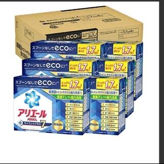 ピーアンドジー(P&G)のアリエール粉末洗剤 1.7kg×6コ(洗剤/柔軟剤)