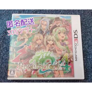 ニンテンドー3DS(ニンテンドー3DS)のルーンファクトリー4 3DS ゲームソフト ds ソフト RuneFactory(携帯用ゲームソフト)